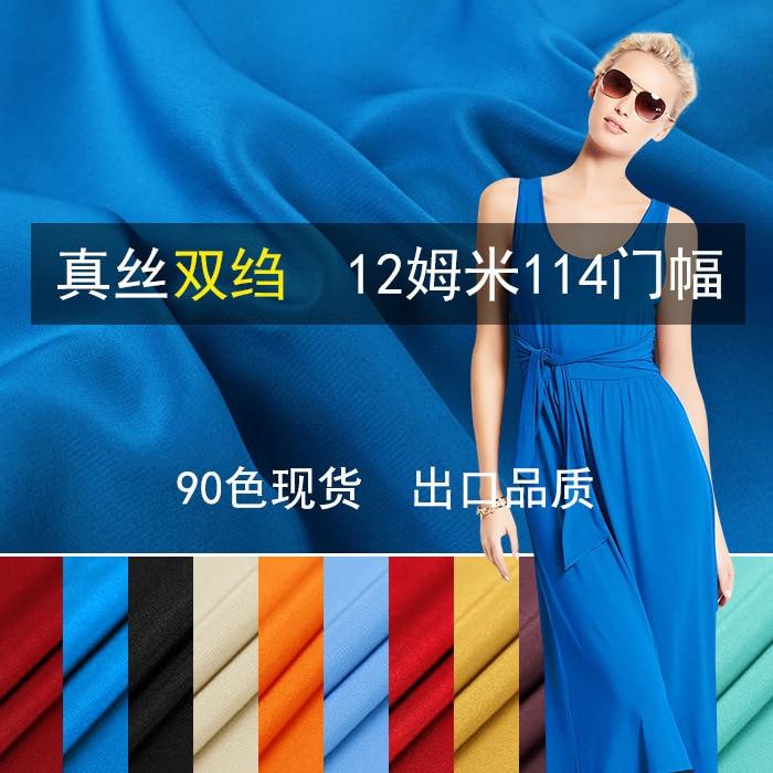 Silk Fabrics For Dresses Blouse Wedding Clothing Meter 100% Pure Silk Crepe De ChineCDC 12 Mill High-end Free Ship Fashiondavid