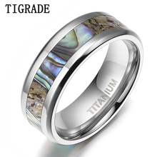 8MM Tungsten / Titanium Abalone Shell Inlay Ring Polished Finish Beveled Edge Wedding Band