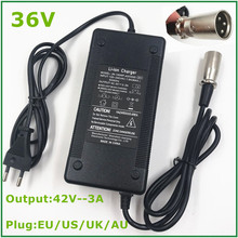 36V Output 42V 3A Electric Bike Lithium Battery Charger for 36V Li ion Battery Pack With 3 Pin XLR Socket/Connector Cooling fan