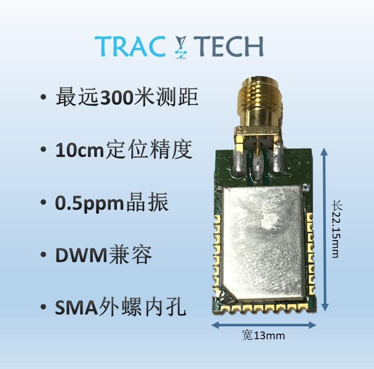 DWSMA Long-range Wireless Ultra-wideband RF Module DWM1000 Upgrade Version UWB Indoor Positioning Ranging