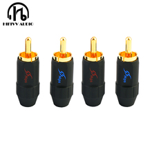 Fish 4B pure copper gold plated DIY audio RCA plug installation diameter 4mm 6mm cable connector