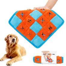 New Pet Dogs Sniffing Toys Small Squares Vocal Training Smelling Slow Food Puppy Washable Mats Educational Toy