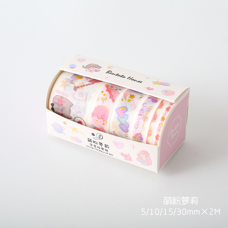 6 Rolls/Box Cute Loli Girls Golden Stamp Masking Washi Tape Hand Account Notebook Computer Decor