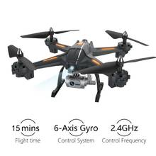 Foldable Drone With Camera HD WiFi FPV RC Quadcopter Headless Mode RC Helicopter Drone Altitude Hold 5MP Camera Selfie Dron jjrc h47 2017 new elfie plus mini selfie drone with camera hd 720p wifi fpv gravity sensor altitude hold foldable quadcopter