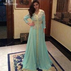Вечерние платья в стиле марокканского кафе Smileven, Золотое кружевное платье с аппликацией мятно-зеленого цвета, арабское мусульманское плать...