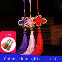 12 Pcs Chinese Craft Knot Tassel Pendant Crafts Home Hanging Decoration China Characteristics Gift Ornaments as for Friend