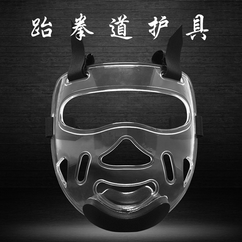 Thick Deconstructable Taekwondo Headgear Care Face Mask Taekwondo Protective Gear Face Protection Transparent Protection Mask