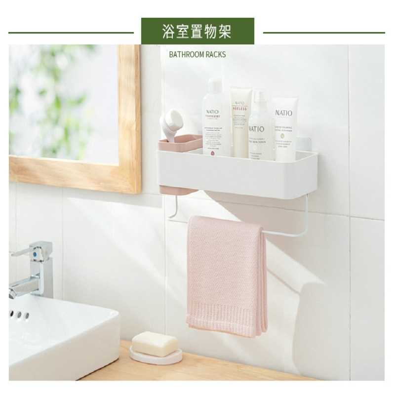 Creative Household Wholesale Traceless Sticker Bathroom Without Punching Shelf Sanitary Bathroom Wall Hanging Receiving Box