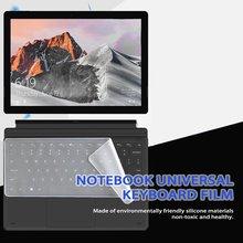 Клавиатура крышка пленка кожа водонепроницаемый пылезащитный силикон пленка универсальный планшет клавиатура протектор защита для 13-17 дюймов ноутбук