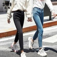 Stretch Pants Black Trousers Women Jeans SEMIR Korean High-Waist Winter Autumn Cotton