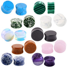1 Pair Stone Ear Plugs Gauges Earrings Women Men Ear Plug Flesh Tunnel Piercing Expander Ear Stretcher Body Piercing Jewelry(China)
