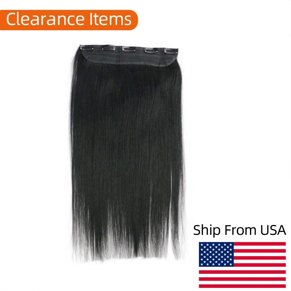 Clearance Items! 14