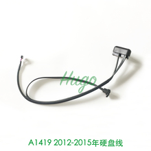 """For Apple iMac A1419 27"""" 27 inch 2012 2013 2014 2015 2016 2017 desktop SATA Hard Drive HDD SSD Connector Flex Cable 923 0312"""