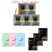 11Pcs mixed 24K Gold mask hyaluronic acid  rice beans Collagen  Face Mask Moisturizing Anti-Aging black Facial Masks skin care 24k collagen skin face moisturizing hyaluronic acid 30ml