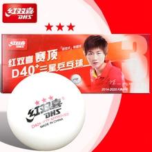 DHS 3 звезды D40+ мяч для настольного тенниса 3 звезды материал АБС прошитый пластик пинг понг поли