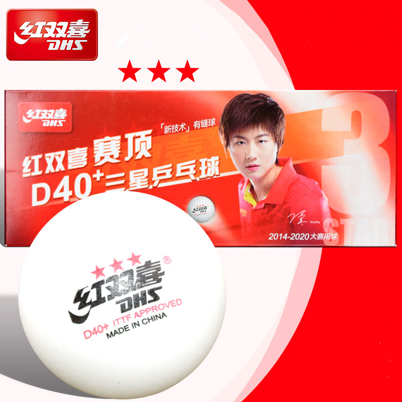 DHS 3-star D40+ table tennis <font><b>ball</b></font> Original 3 star new material <font><b>ABS</b></font> Seamed plastic ping pong poly image