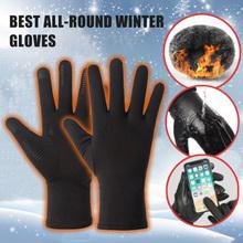 Na każdą pogodę zewnętrzne rękawiczki do obsługiwania ekranów dotykowych podszyty polarem wiatroszczelne antypoślizgowe ciepłe zimowe rękawice sportowe XIN-Shipping tanie tanio Swokii Poliester Nylon Dla dorosłych Stałe Elbow Moda Outdoor