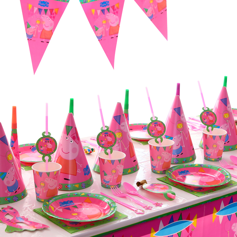 Peppa Pig Birthday Party Sets Anime Figure Party Decoration Supplies Cup Hat Spoon Activity Event Kids Birthday Gifts 2P28