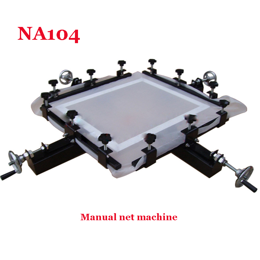 1PC NA104 Manual Dragnet Machine Maximum Net Area 60*60CM  Manual Screen Printing Stretcher
