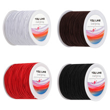 Manufacturers Direct  Sale all kinds of elastic thread Bead wire DIY Accessories line