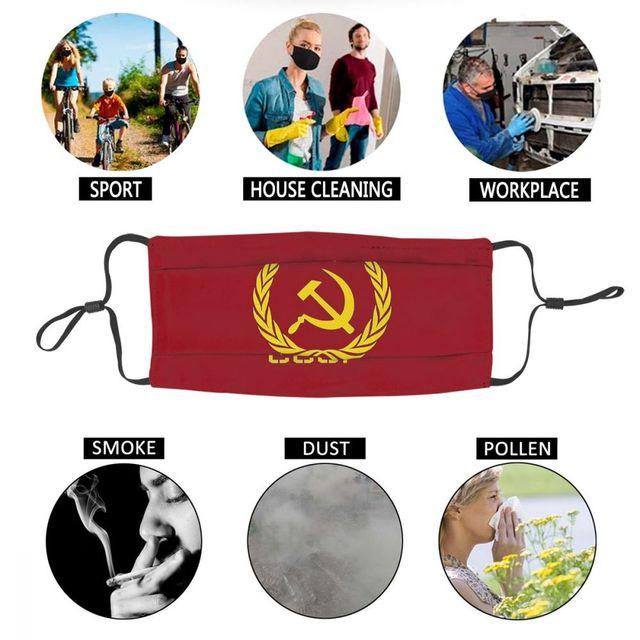 Неодноразовая маска для лица с молотком и серпом СССР 6