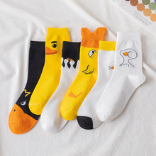 Cartoon Duck Socks Women Cute Funy Kawaii Streetwear Yellow Animal Cotton Breathable Long Sockets Female 2020 Autumn-winter New