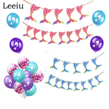 Leeiu Little Mermaid Party Supplies Happy Birthday Tail Banner Baby Shower Latex Balloons Wedding Decorations