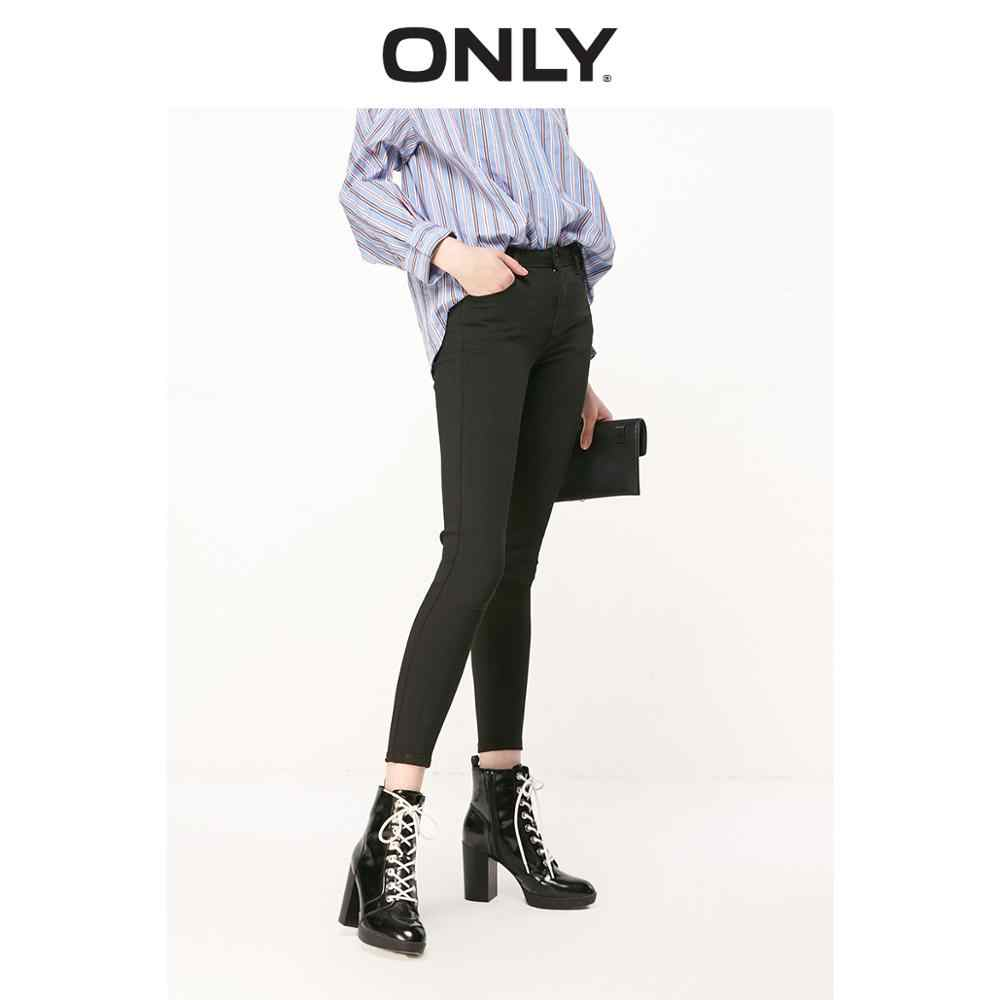 ONLY women's  summer new black low waist tight skinny cropped jeans  |  119149618