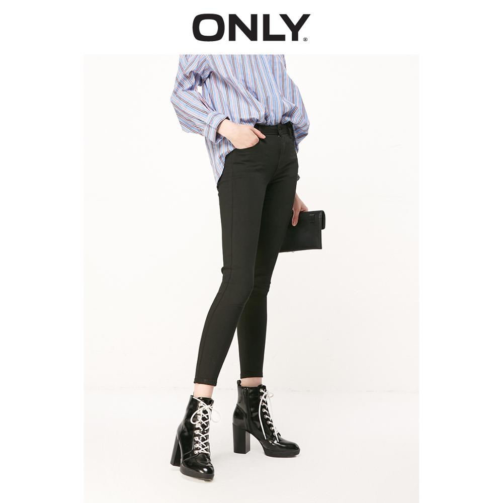 ONLY Women's 2019 Summer New Black Low Waist Tight Skinny Cropped Jeans  |  119149618