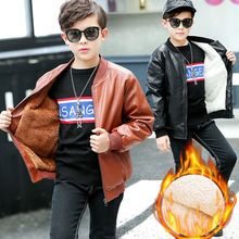 Boy Fashion Fall Winter Classic Leather Jacket Pu Zpper Warm Coat Plus Velvet Black Brown PU