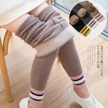 New Winter Thickening Warm Pants For girls 3-12 Year Stripe Leggings Children Leggings