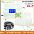 Усилитель сотового сигнала TianLuan GSM 900 DCS 1800 LTE FDD 2600 МГц 2G 4G повторитель сигнала мобильного телефона  усилитель B8 B3 B7