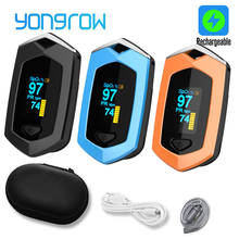 Yongrow רפואי נטענת הדיגיטלי אצבע דופק Oximeter חמצן בדם רוויה מטר אצבע SPO2 PR צג oximetro