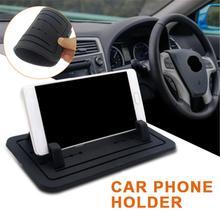 Car Phone Holder Silicone Pad Center Console Flat Bracket No