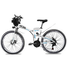 Smlro Best Chinese Mx300 Price Electric Bike Mini Folding Electric Bike ebike electric motorcycles ebike bicycle star(China)