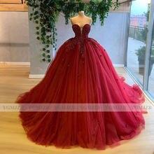 Роскошные бордовые пышные вечерние платья длинные женские официальные