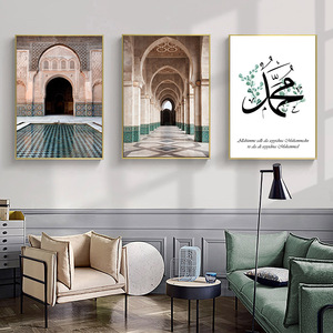 Image 2 - Marokański łuk na płótnie malarstwo islamski cytat ścienny plakat artystyczny meczet Hassan II Sabr Bismillah drukuj arabski muzułmański obraz do dekoracji