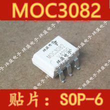 10 шт., MOC3082SR2M, MOC3082, MOC3082M, SOP-6