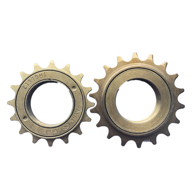 16 T/18t Bicycle Single-Speed Boxed Flywheel Sprocket Wheel Bicycle Fittings Huayuan Flywheel