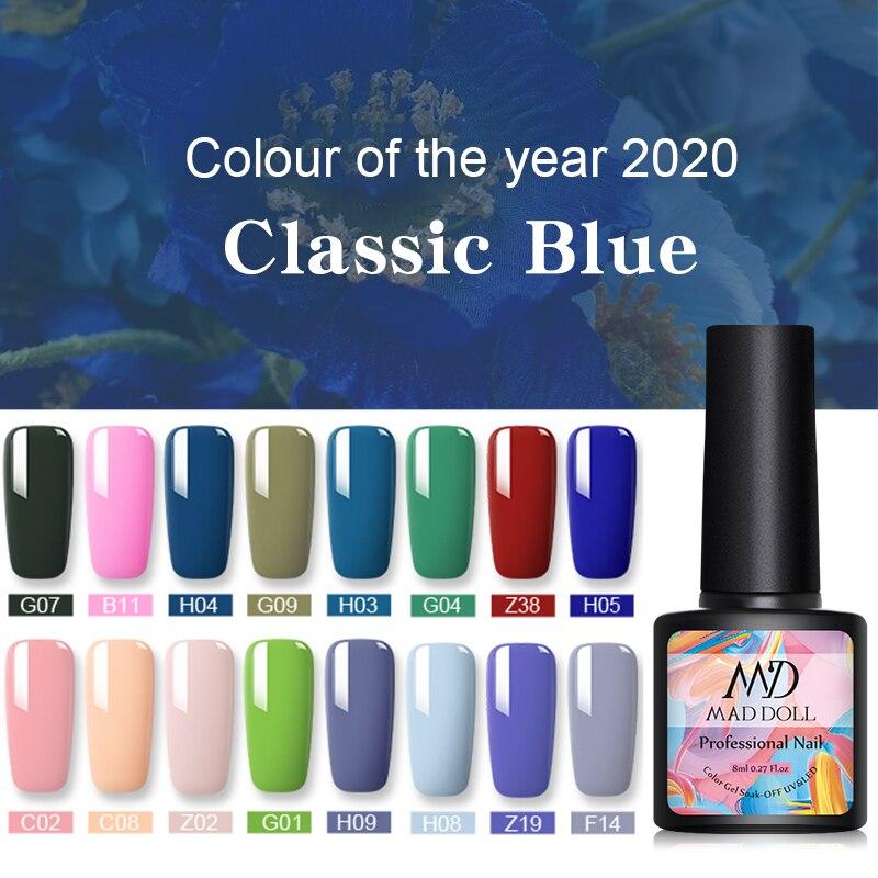 MAD DOLL 8ml Soak Off Nail Gel Polish Blue Series Colorful Nail Gel Polish Nail Art Varnish Manicure Design UV Gel Polish