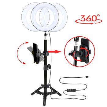 """8"""" LED Selfie Ring Light Dimmable LED Ring Lamp"""