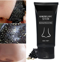 Bambu carvão cravo removedor máscara facial óleo-controle nariz pontos pretos casca máscara de limpeza profunda cosméticos beleza cuidados com a pele 50g
