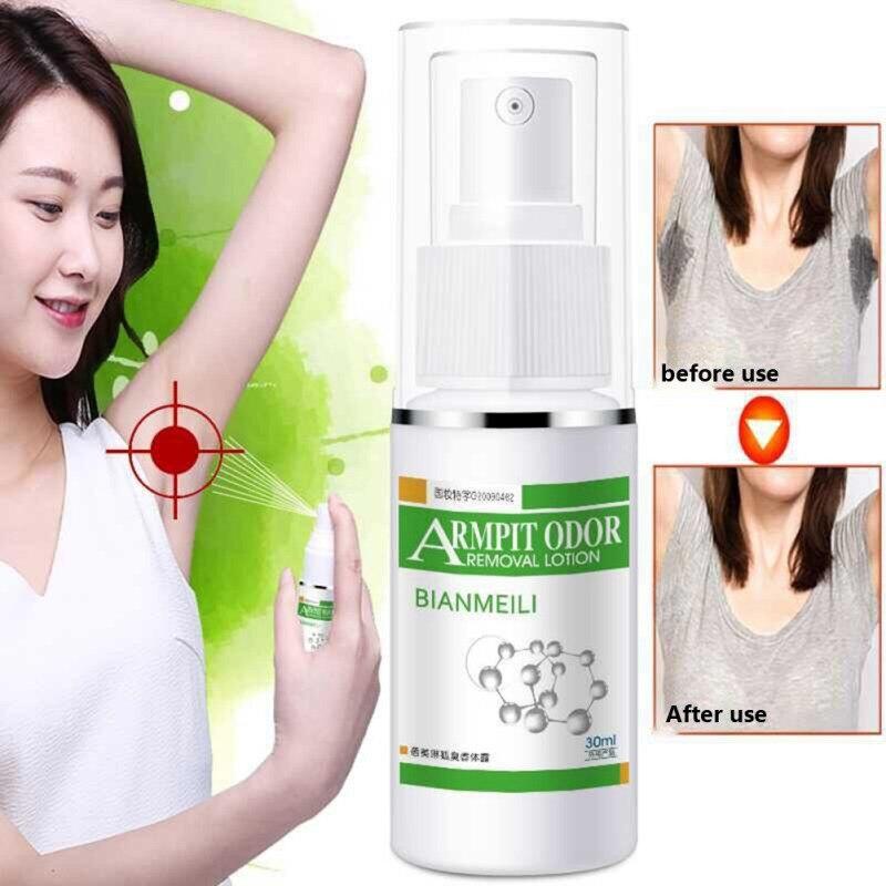 Удаление запаха тела уменьшение пота подмышек удаление запаха лосьон секреции Антиперспиранты жидкость для подмышек