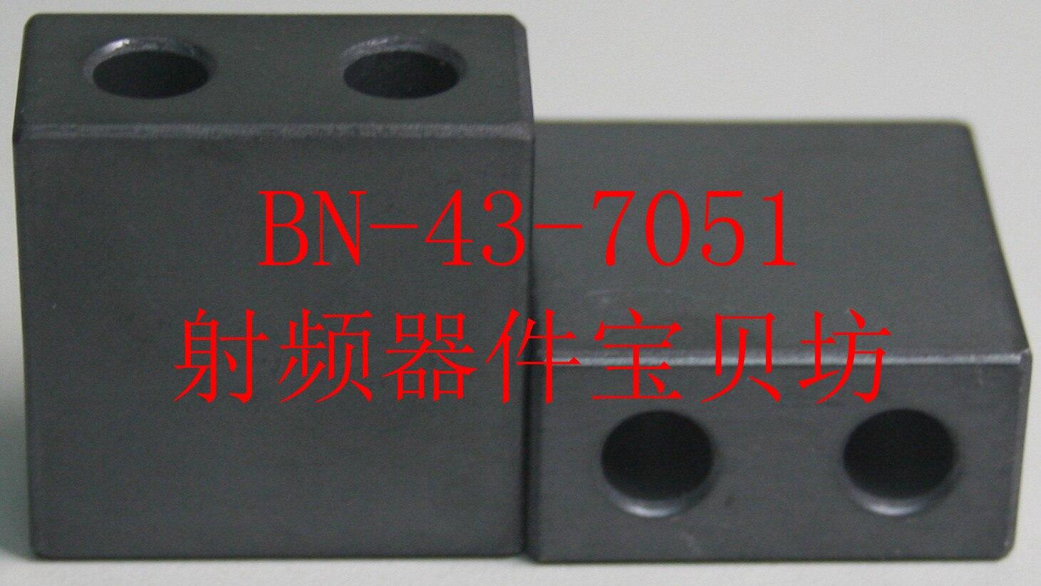 American RF Double Hole Ferrite Core BN-43-7051