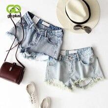 Женские джинсовые шорты летние свободные с дырками и кисточками