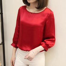 Womens Chiffon Blouse Elegant Office Ruffles O Neck Three Quarter Sleeve  Shirts Summer 2019 Sweet Top 7.31