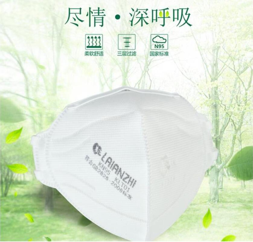 N95 Face Mask KN95 COVID 19 Disposable Mask Adult Vertical Folding Nonwoven Dust Mask PM 2.5 Respirator Mouth Dustproof Mask