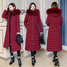 FENGGUILAI Fashion Women Long Over-the-knee Heavy Cotton-padded Jacket Fashionable With Thick Coat