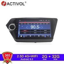 4g wifi 2g 32g android 9.0, 2 din, rádio para carro para kia k2 rio 2 2011 áudio automotivo 2016, som estéreo