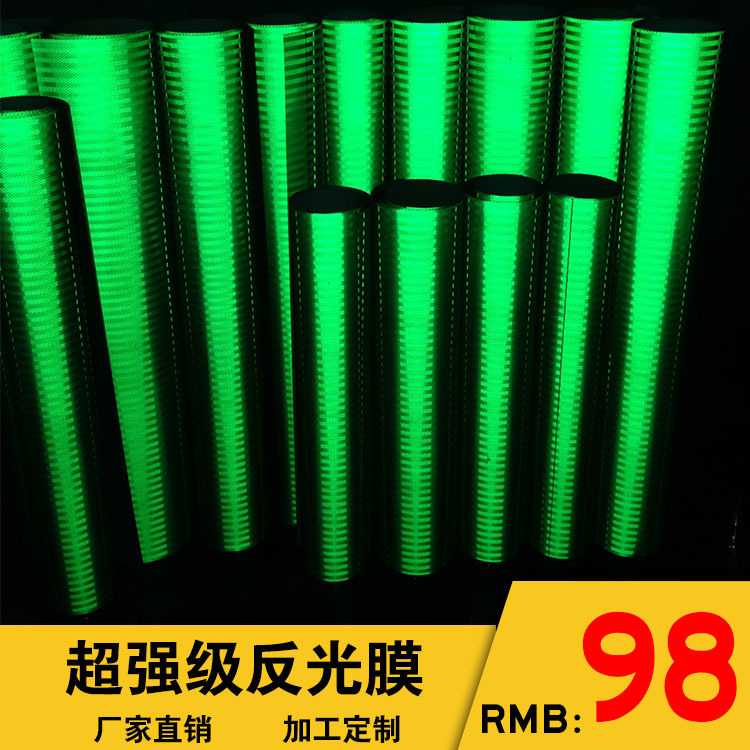Ultra-strength Grade Reflective Film National Standard Level Two Four Class Reflective Film Micro Prism High Speed Sign Reflecti